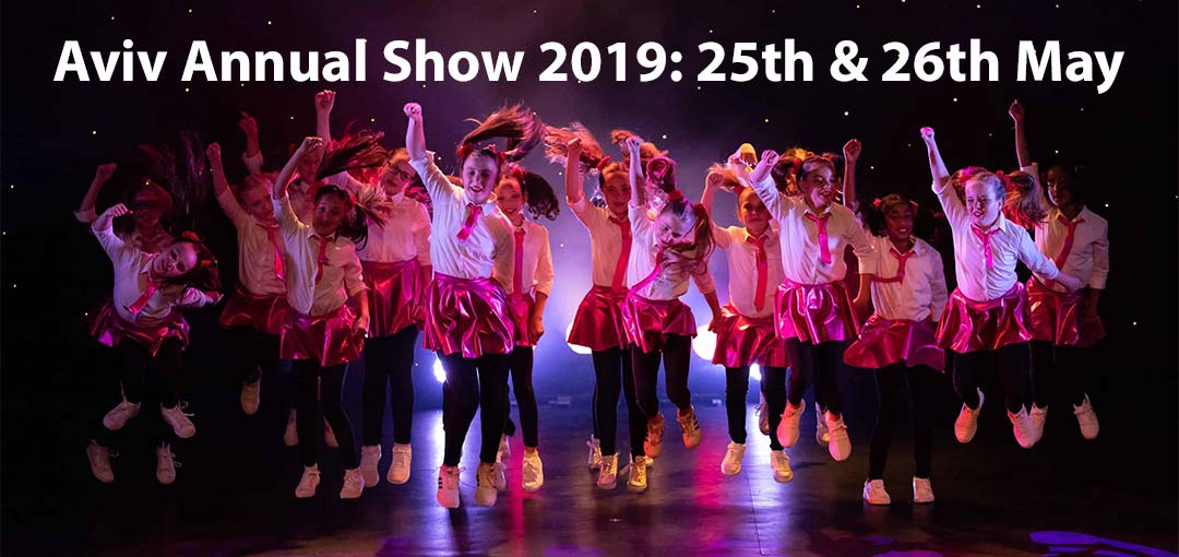 Aviv Dance Annual Show 2019 - 25th and 26th May